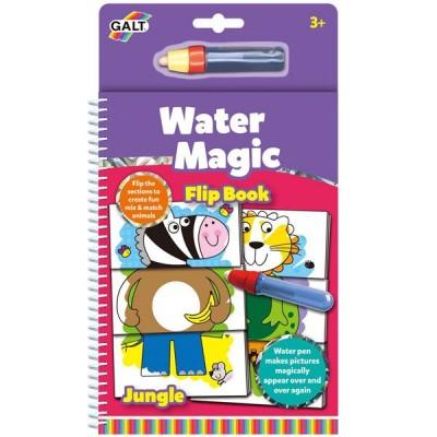 1004651 Galt: Детска книжка: Рисувай с вода Джунгла