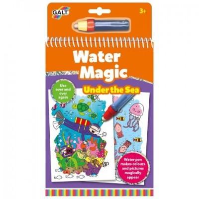 1004918 Galt: Детска книжка: Рисувай с вода: Морско дъно